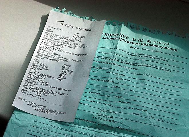 Штраф за повторное задержание за рулем в нетрезвом виде